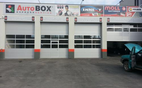 "Franchise ""AutoBOX express"""